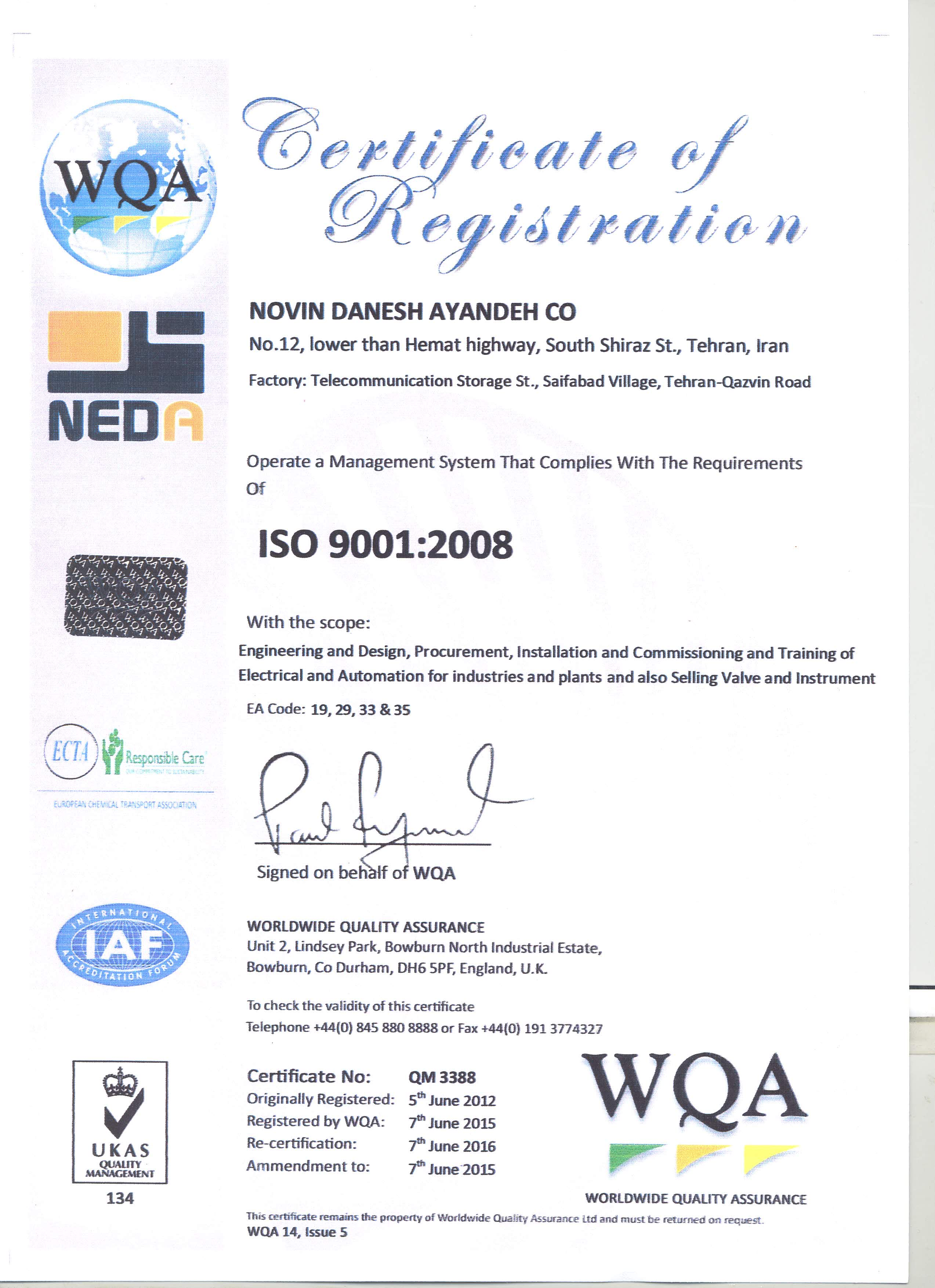 Certificates iso 90012008 from wqa 1betcityfo Choice Image